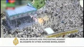 Bangladesh protesters demand blasphemy law || April 6,2013: AlJazeera News ||