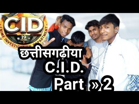 Xxx Mp4 Chhattisgadhiya C I D Part 2 BY 36GADHIYA BOYS ADM SHOW CG COMADY 3gp Sex