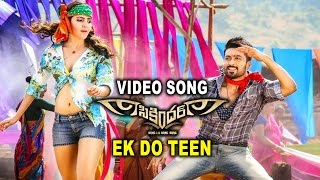 Ek Do Teen Video Song || Sikindar Video Songs || Surya, Samantha