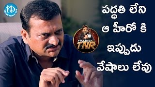 That Undisciplined Hero Is Not Getting Any Movie Offers Now - Bandla Ganesh || Frankly With TNR