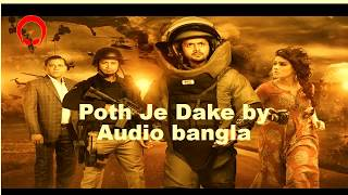 Poth Je Dake Dhaka Attack Movie song | Audio Song by Audio Bangla| (2017)|