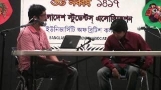BSA Natok 2010 1