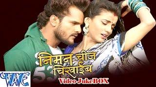 Niman Chij Chikhaib || Vol 1 || Video JukeBOX || Bhojpuri Hot Songs 2015 new