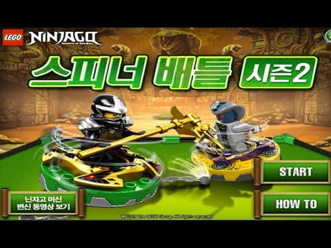 Lego Ninjago Energy Spear 2 Gameplay Best Kid Games