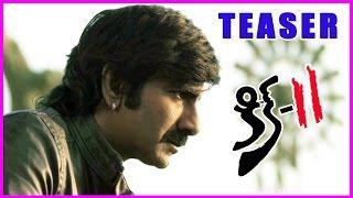Kick 2 Teaser  - RaviTeja,Rakul Preet Singh (HD)