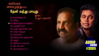 Vairamuthu Kavithaigal | Jukebox | Kaviyarasu Vairamuthuin Then Vandhu Payudhu Kavithai | AR Rahman