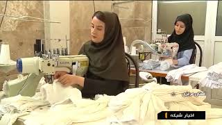 Iran made Socks manufacturer, Zarandieh county توليد جوراب شهرستان زرنديه ايران