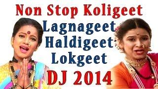 Nonstop Marathi Koligeet 2014 DJ REMIX...(Lagnageet, Haldigeet, Lokgeet)
