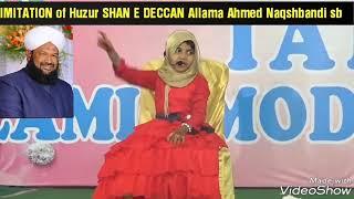cute girl act  imitation of Allama Ahmed naqshbandi sahab new video 2018