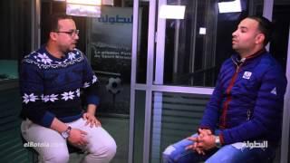 """Elbotola.com : الحلقة الأولى من برنامج """"آزيرو"""".. من يتحمل هزيمة المنتخب المغربي أمام الكونغو.د ؟"""