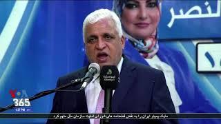فراکسیون شیعیان عراق می گوید فشار قاسم سلیمانی برای انتخاب وزیر کشور را نمیپذیرد