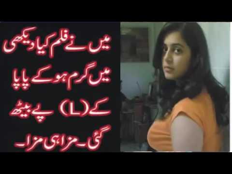Vhabi Ki Sath Suhag Rat Imo Video