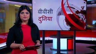 Trump's Policy on Immigrant: BBC Duniya with Neha (BBC Hindi)