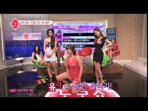 18+ Acara Tv Aneh Korea Yang Bikin Naik Birahi