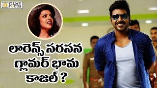Lawrence to Romance with Kajal Agarwal in his Next Movie || Vijayendra Prasad - Filmyfocus.com