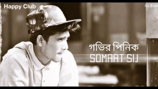 SoMrat Sij - Govir Pinik (Official Audio Song) Bangla Rap | By | Happy Club