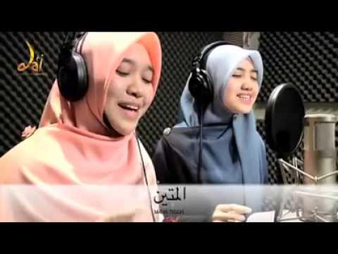 Asma Al husna .99 names of Allah || Nasheed