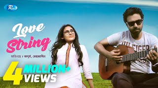 Love Strings | Natok | Apurba | Mehazabien | Bangla New Natok 2017 | Rtv