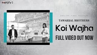 Koi Wajha | Full Song | Tawakkal Brothers | Ampliify Times