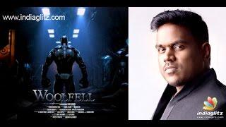 Yuvan Shankar Raja to compose music for a Hollywood film | Hot Cinema News | Woolfell