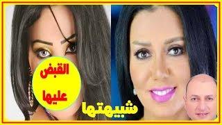 بعد تسريب خبر القبض على شبيهتها.. رانيا يوسف تطالب بالإعتذار وتورط خبيرة اللاوعى Mona  Elghadban