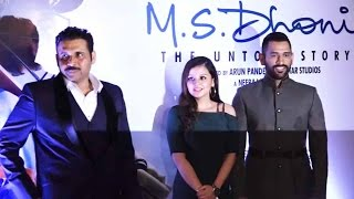 MS Dhoni watches MS Dhoni The Untold story with wife Sakshi; Watch Video | Filmibeat