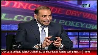 الناس الحلوة |اللمسات الفنية فى عالم تنسيق القوام مع دكتور حسام سيد مصطفى