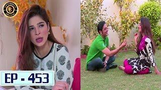 Bulbulay Ep 453 - Nabeel - Ayesha Omer - Top Pakistani Dramas