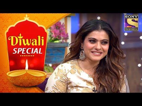 Xxx Mp4 Diwali Special With Kapil Sharma Get Festive With Kajol And Ajay Devgan 3gp Sex