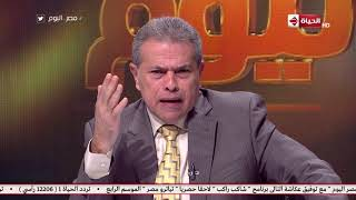مصر اليوم - تعليق توفيق عكاشة على إنشاء جيش أوروبي موحد