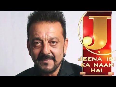 Jeena Isi Ka Naam Hai - Episode 3 - 15-11-1998