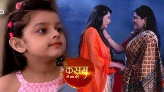 Kasam Tere Pyar Ki - 20th October 2018   ColorsTV Serial Latest Upcoming Twist News 2018