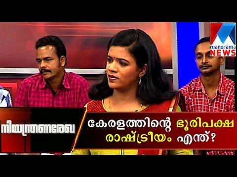 Kerala s Majority Politics Manorama News Niyanthrana Rekha