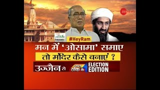 Taal Thok Ke: Has Congress reality on Ram Temple come to light? Watch special debate