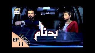 Badnaam Episode 11 ( Promo ) - ARY Digital Drama