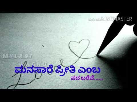 Xxx Mp4 Nanavalu Nanavalu Myautograp Kannada Movie 3gp Sex