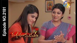 Manasu Mamata | 17th January 2018  | Full Episode No 2181| ETV Telugu