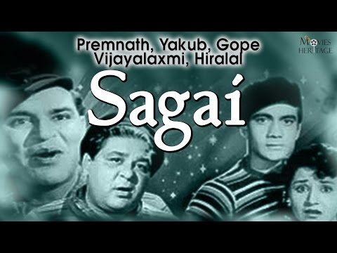 Sagai 1951 Full Movie | Old Bollywood Hindi Movie | Movies Heritage