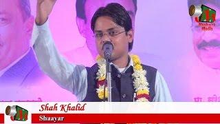 Shah Khalid, Kamptee Nagpur Mushaira, 13/11/2016, Con. ABID BHAI TAJI, Mushaira Media