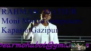 DJ BRABO CHAMPEON  & Bangla 3G song