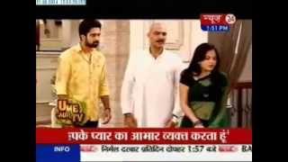 Iss pyaar ko kya naam do: Aastha reveals baba's truth