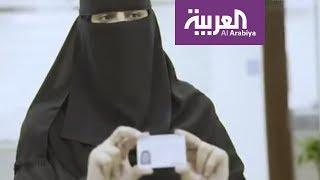 السعودية انجزت بسرعة إجراءات السماح للمرأة بالقيادة