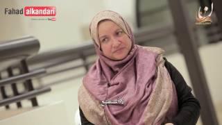 صماء تحاول تقرأ القرآن فينهار الشيخ فهد الكندري بالبكاء - بالقرآن اهتديت