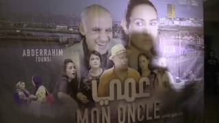 الفيلم المغربي عمّي يكرّم عبد الرؤوف