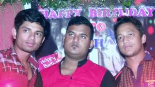 mY BirthdaY partY Video ( shohag Raza) Brahmanbaria,Ashugonj,Shohagpur