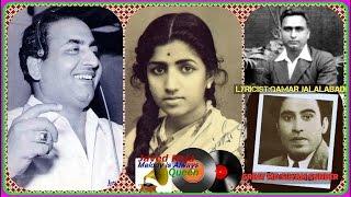 RAFI & LATA-Film-BAZAAR-1949-Ae Mohabbat Un Se Milne Ka Bahana Ban Gaya-[ Great Evergreen Duet ]