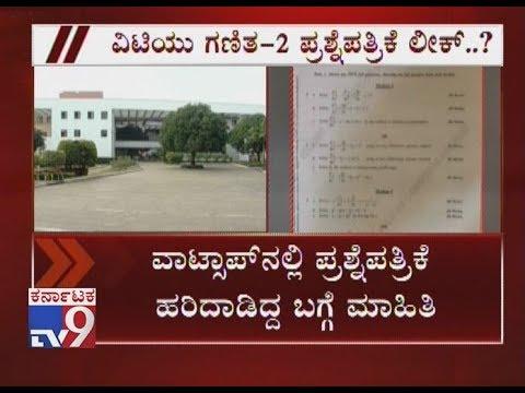 Xxx Mp4 VTU Mathematics 2 Paper Allegedly Leaks Before Exams In Bengaluru Amp Chikkamagalur 3gp Sex