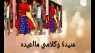 مسلسل اصدقاء لايبعدهم القدر حلقه 5   مشاهدة ممتعه    اسفه الوصف😉