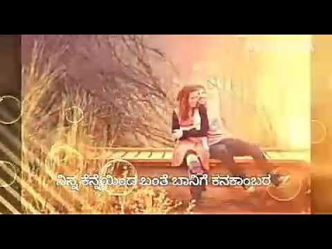 Xxx Mp4 Kannada WhatsApp Status Video 3gp Sex