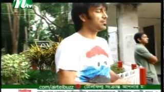 Kichu Kichu No Thekhe  with Bangla Lyrics - Airtel Presents